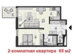 2izb_1-13_65m2+