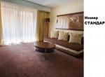 07_hotel_diplomat_STANDART2